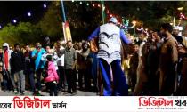 মাস্কাট ফেস্টিভ্যাল বন্ধের ঘোষণা-Digital Khobor