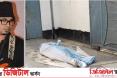 নারায়ণগঞ্জে করোনা উপসর্গে মৃত্যু, রাস্তায় পড়ে থাকলো লাশ-Digital Khobor