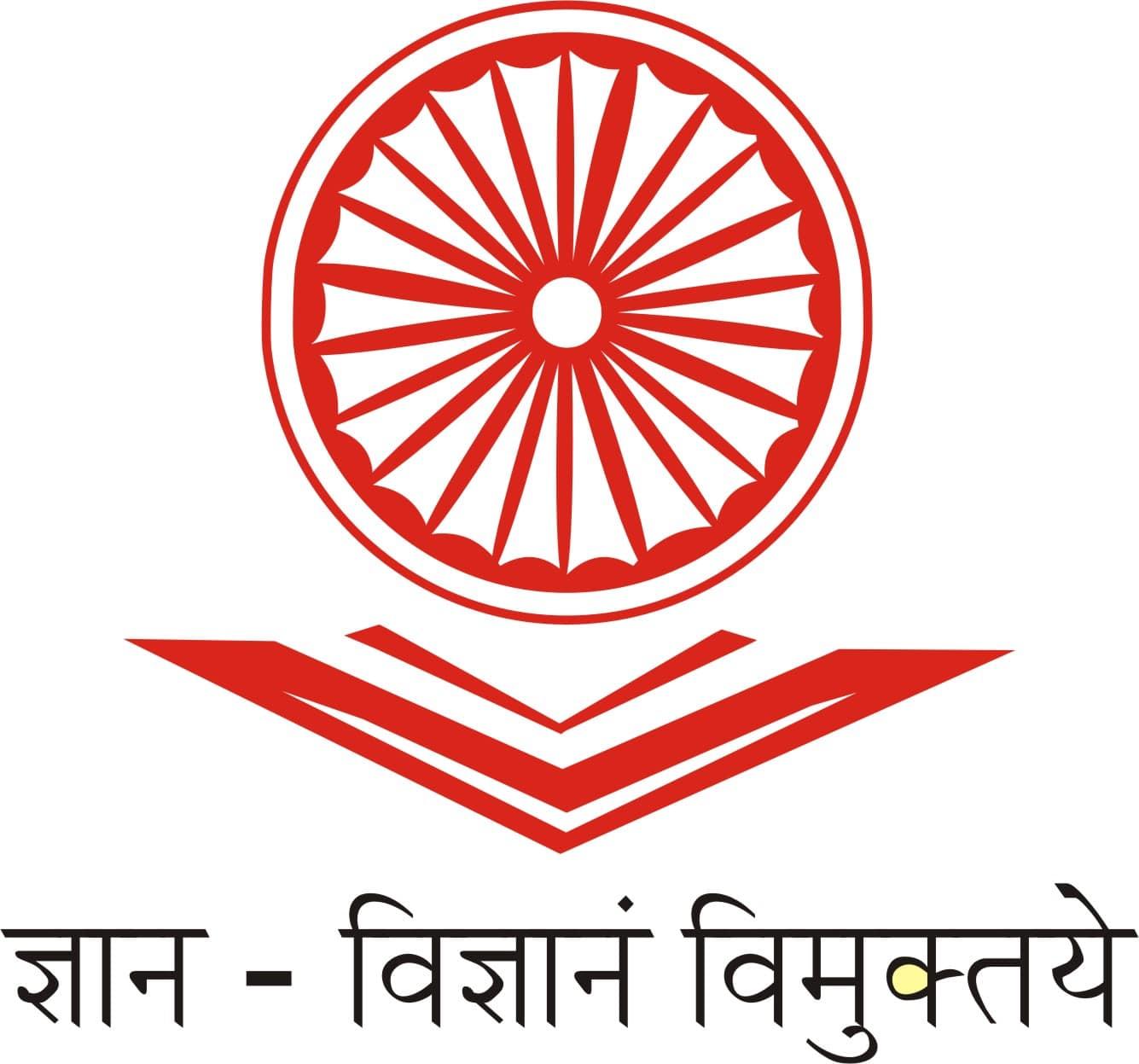 UGC seeks public feedback for world class institutions