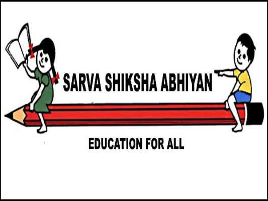 Image result for Sarva Siksha Abhiyan