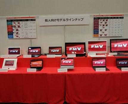 [PR] 富士通の全力ラインナップ 超高解像でバッテリーが持つ新ARROWS Tabと新FMVを体験