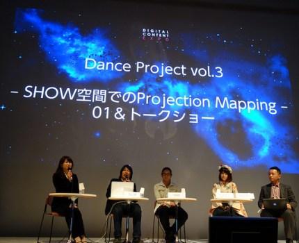 Digital Content EXPO 2013でユニークな先進技術や技術とアートの融合を体験