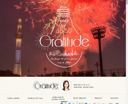 J-WAVE Gratitudeで隅田川花火大会の写真を掲載いただきました