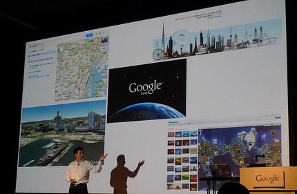 YouTube x GEO CREATOR DAY 動画,位置情報,3Dモデルのクリエイターの交流イベント