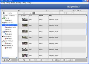 撮影したハイビジョン映像を活用できるか DZ-BD9H