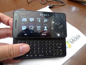 Touch Diamondと考えるスマートフォンの未来ブロガーミーティング