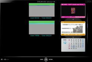 東京アートイベント地図と全国ロケ地図のアプリキャストウィジェット版作成