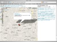 Google Maps の日本地図対応