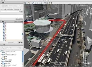 Virtual Route Navigation