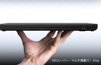 薄型軽量Thinkpad X300発表