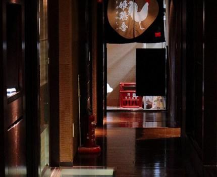 黒姫鶏の水炊きと信州の日本酒を銀座の個室で 黒姫鶏舎