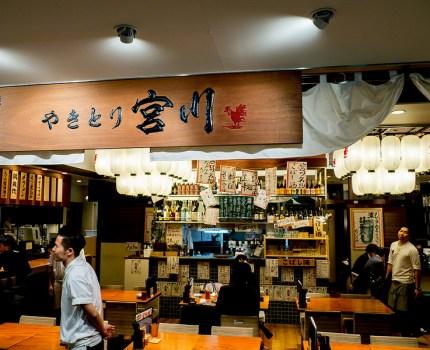 こだわりのおいしい鶏料理と日本酒を やきとり宮川 豊洲店