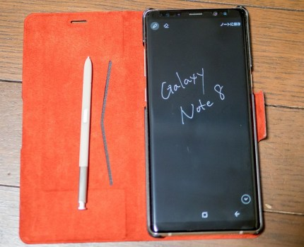 Galaxy Note8に機種変更 さらにdocomo withで月280円回線