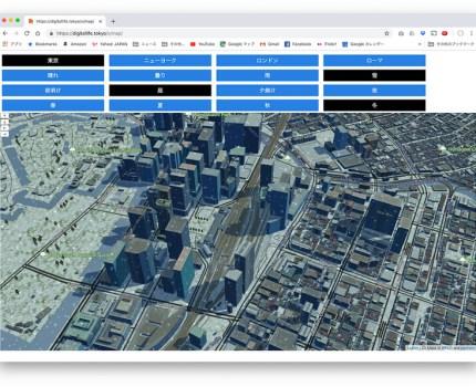WRLD3Dで超簡単にシムシティのような3D地図表示 wrld.js APIを使ってサンプルを作ってみました