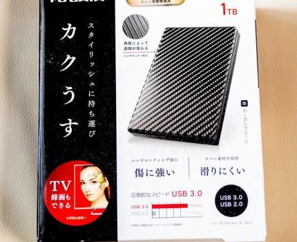 4Kチューナーに外付けHDDを付けて4K放送を録画可能に IO DATA 1TB ポータブルHDD カクうす