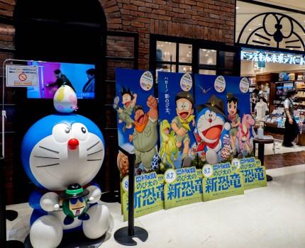世界初のドラえもんオフィシャルショップ ドラえもん未来デパート @ダイバーシティ東京