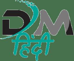 Digital Marketing Hindi