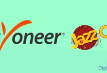 Photo of How to Withdraw Money from Payoneer to JazzCash in Pakistan