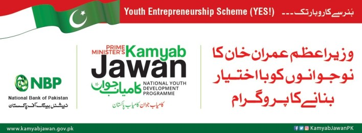 Youth Business Loan