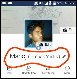 facebook name hide karne wali tricks