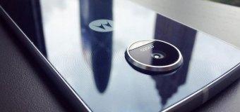 Motorola Moto Z Play na GFXBench testu