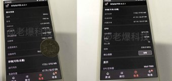Meizu Pro 6s prve fotografije i specifikacije
