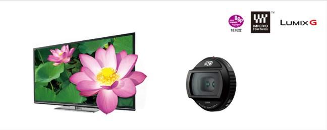 Panasonic Lumix G 12.5mm f:12 3D lens 08
