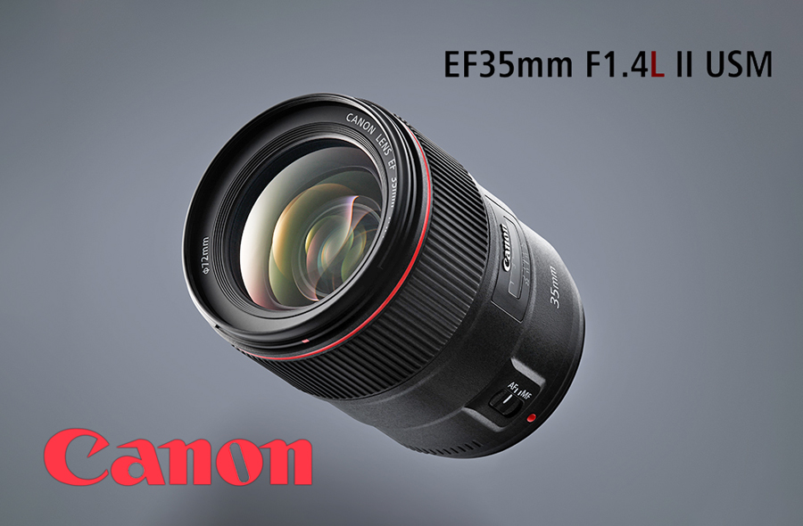 Canon EF 35mm F1.4L II lens