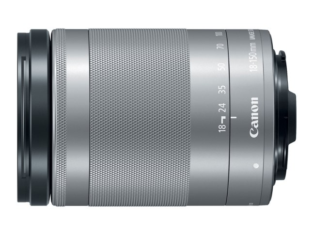 canon-ef-m-18-150mm-f3-5-6-3-st-white