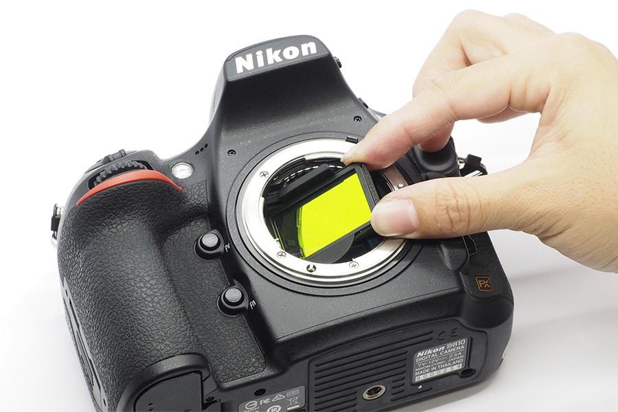 STC Astro-Multispectra Clip Filter