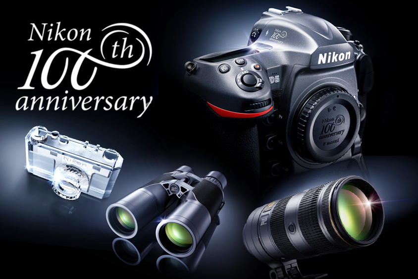 Nikon 100th Anniversary Collection