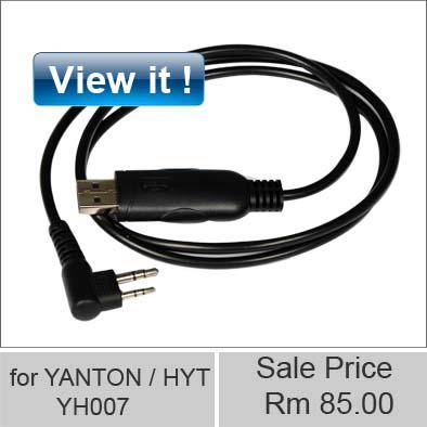 YANTON & HYT walkie talkie USB programming cable YH007