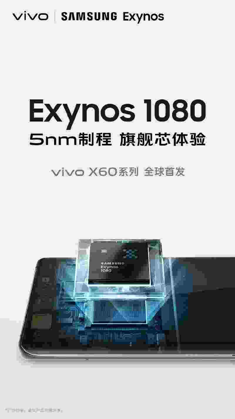 Vivo X60, Samsung Exynos 1080 yonga seti kullanacak