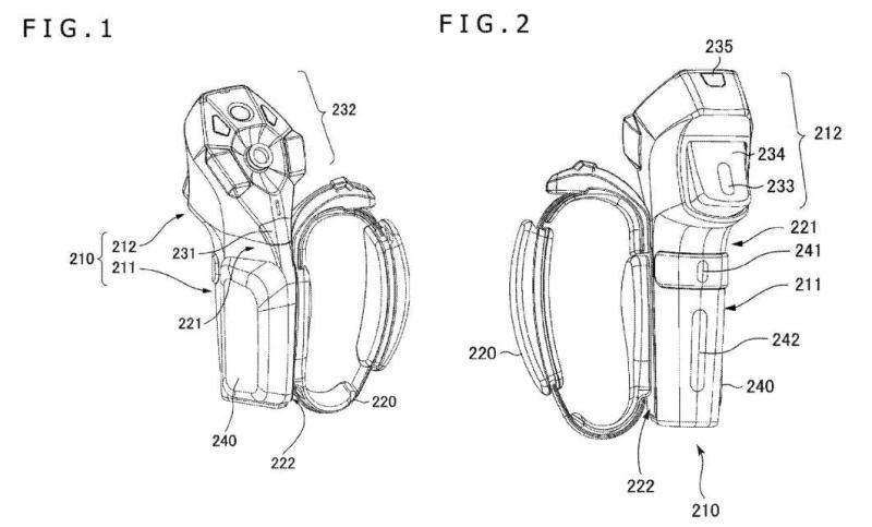 Sony'nin yeni patenti bir muzu PS5 denetleyicisine dönüştürebilir