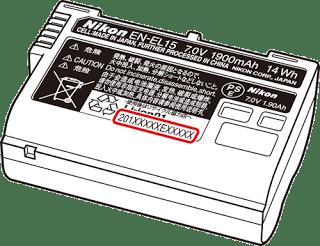 Nikon-en-el15-battery-recall