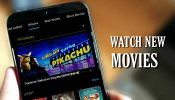 Watch free online new movies in any Android devices - Digital Sphere
