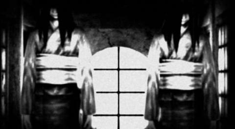 Fatal Frame 2 Wii Review | Framess.co