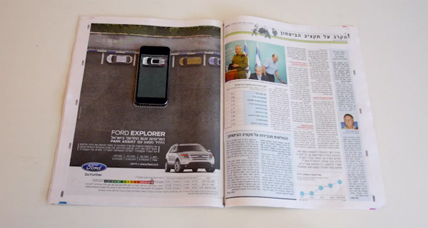 Ford Explorer Print Ads Show Off Cool Car Features When