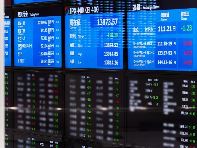 仮想通貨取引所『 bitTRUST 』ADK /TPAY / HERO/ SKY等も扱う