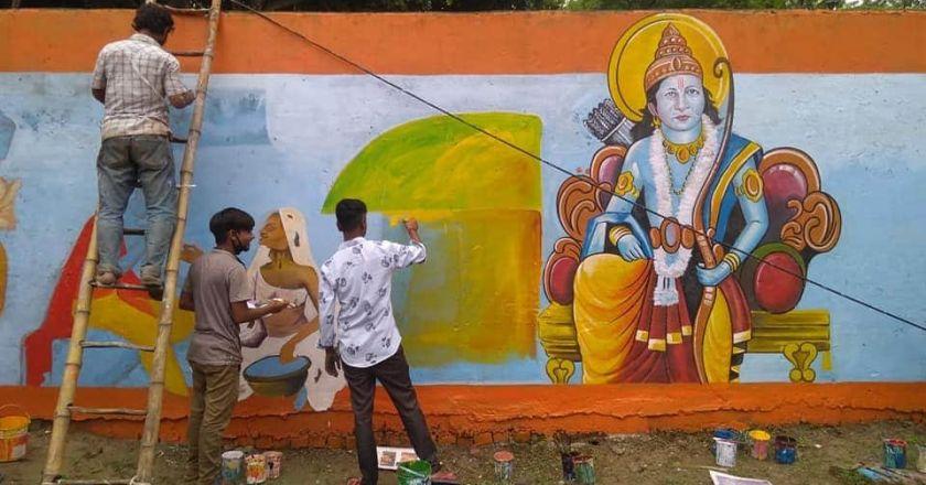 Ram Mandir, Ayodhya: Ram Janmabhoomi | ऐतिहसिक क्षण के लिए तैयार हुई रामजन्म भूमि