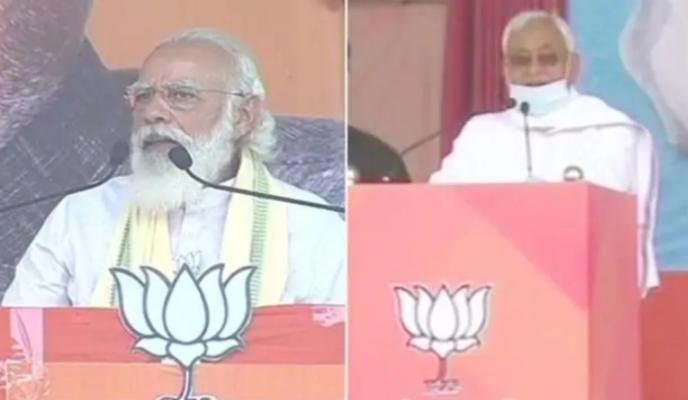 Bihar Election: PM Modi praises ally Nitish Kumar, but silence on Chirag Paswan (Analysis)