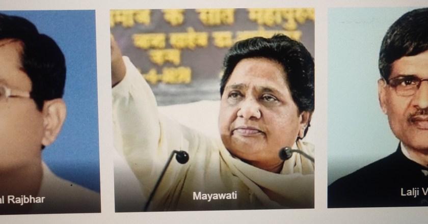 Uttar Pradesh: BSP's Mayawati suspends 2 rebel MLAs