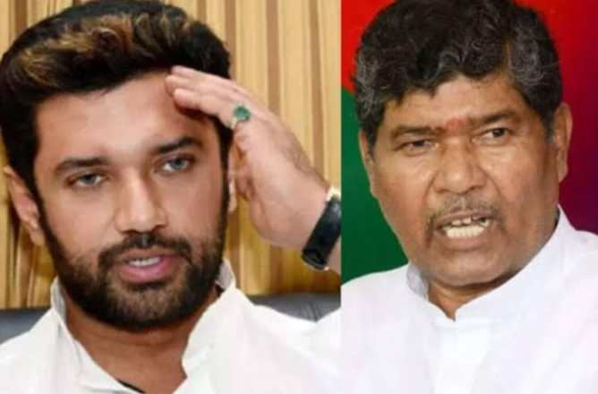 LJP's to elect party President Today