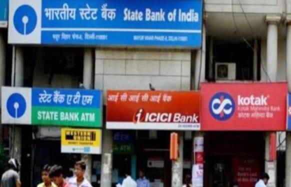 1 जुलाई से बैंक संबंधी नियमों में होंगे परिवर्तन आइए जानते हैं आप पर इसका क्या असर पड़ेगा