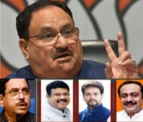 नए समीकरणों के साथ भाजपा ने पांच राज्यों में उतारे 'मिशन-22 के चुनावी सिपहसालार', यूपी-उत्तराखंड पर फोकस