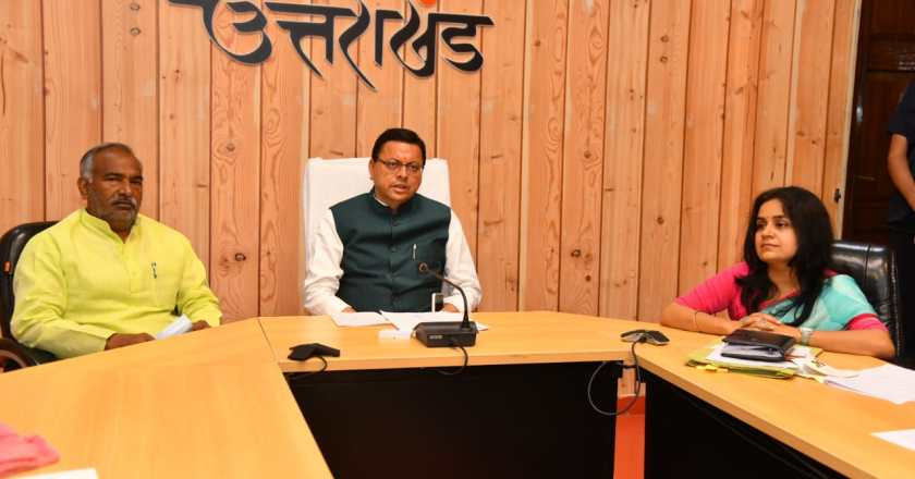 Uttarakhand: Chief Minister Dhami launched the Gyanvani channel