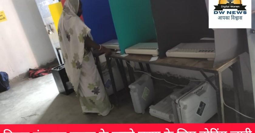 Bihar Panchayat Election 2021: Voting for first phase of panchayat election begins
