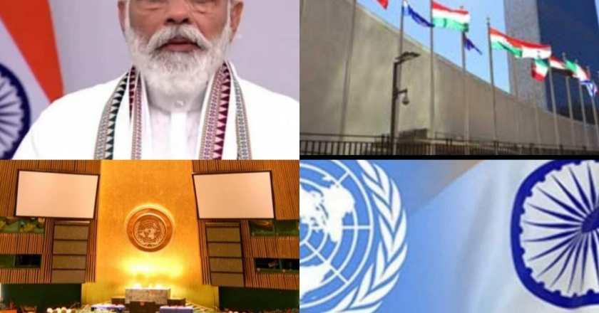 PM Modi's address to the United Nations General Assembly #ModiInUSA#UNGA#UnitedNationsGeneralAssembly