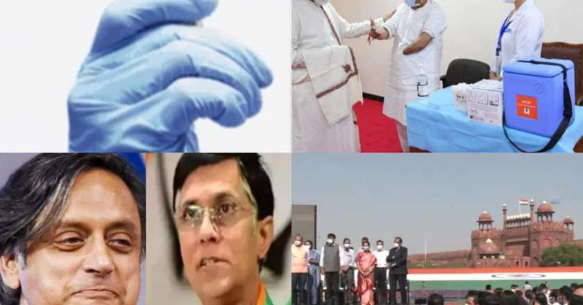 100 करोड़वां टीके पर भाजपा की खुशियों में शामिल हुए थरूर तो पवन खेड़ा ने उठाए सवाल