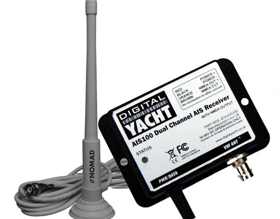 AIS receiver - Digital Yacht News
